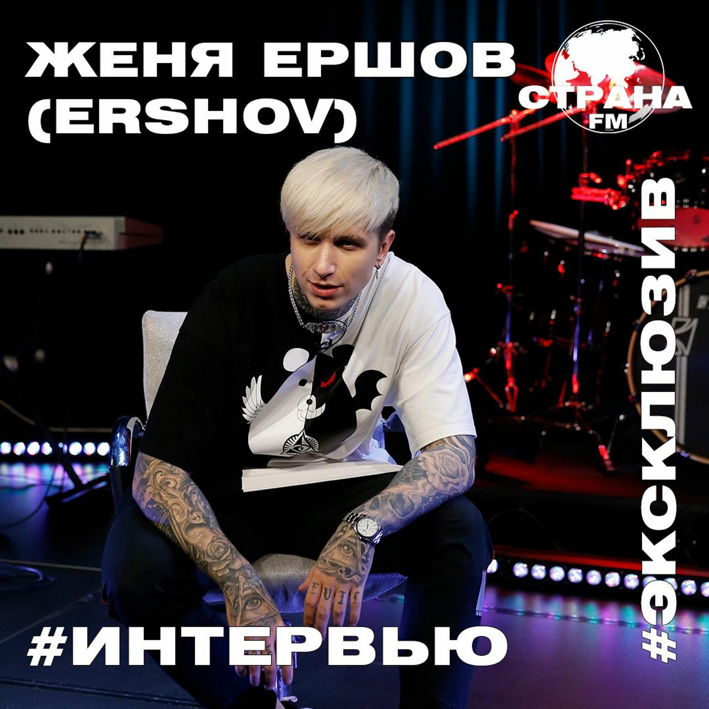 KZ Женя Ершов Youtube