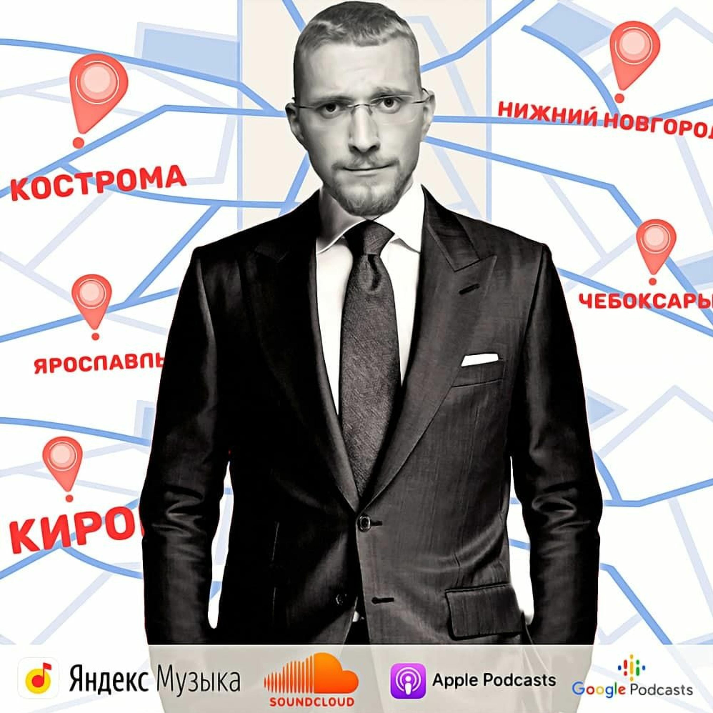Мой тур по России