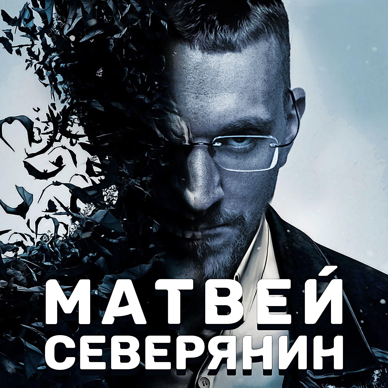Что такое КМБ (Даниил Лукевич)